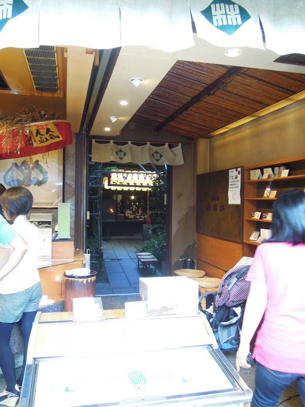 四条京極の染殿院