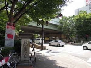 大阪 本町橋