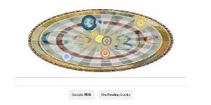 https://www.google.co.jp/ コペルニクス誕生540年。