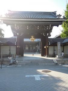 金襴を探して 仏光寺