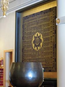ススキノ 成田山札幌別院新栄寺「胎蔵曼荼羅」