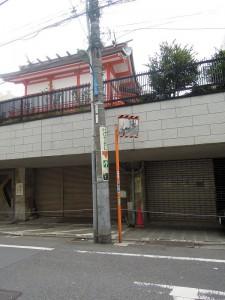 新宿 花園神社