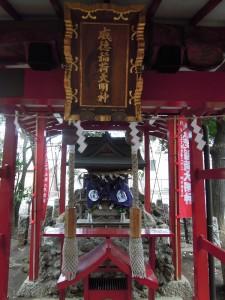 新宿 花園神社 お稲荷さん