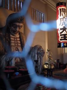 新宿二丁目 大宗寺 奪衣婆