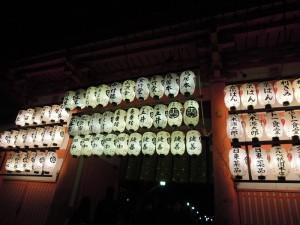 2013 京都 花灯路 八坂神社