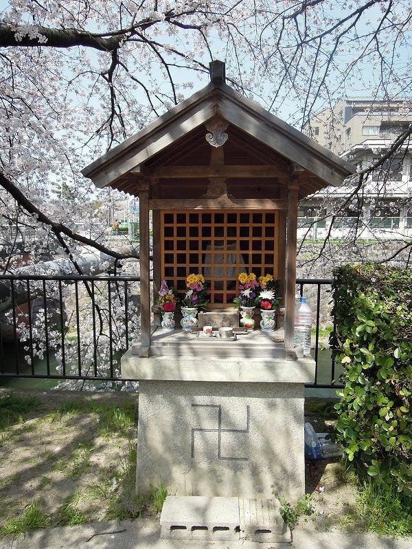 聖護院 琵琶湖疎水 桜のお地蔵さん
