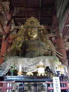 奈良 東大寺 如意輪観音菩薩像