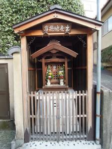 京都、清水寺近くのお地蔵さん
