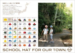 School hat for our town