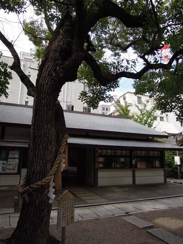 難波 御霊神社