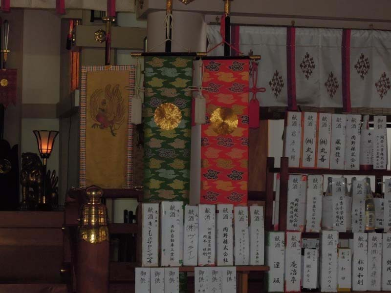 難波神社2