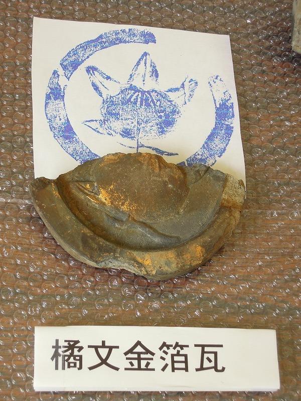 平安京 左京北辺三坊六町 内膳町  遺跡発掘現場