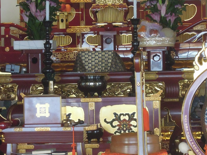 原宿 妙円寺