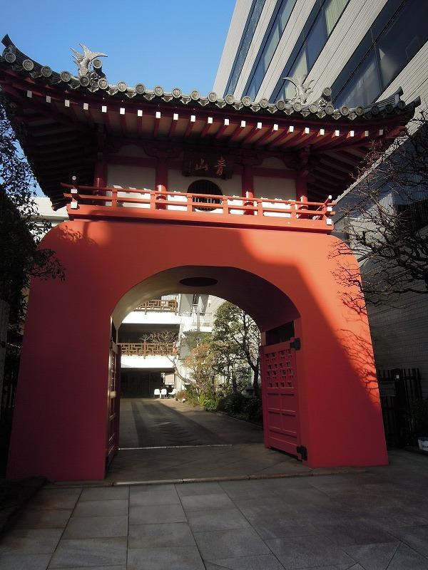 青山 海蔵寺 赤門