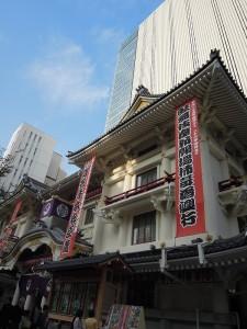 銀座 歌舞伎座 御稲荷さん