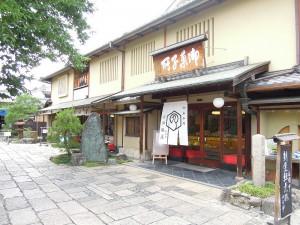 壬生寺 京都 鶴屋