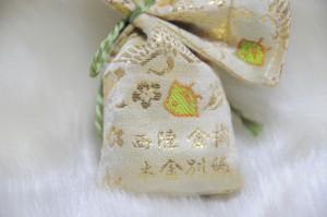 全正絹 金沢産本金箔糸引箔 金襴地の匂い袋~淡黄地 千鳥宝尽くし紋様