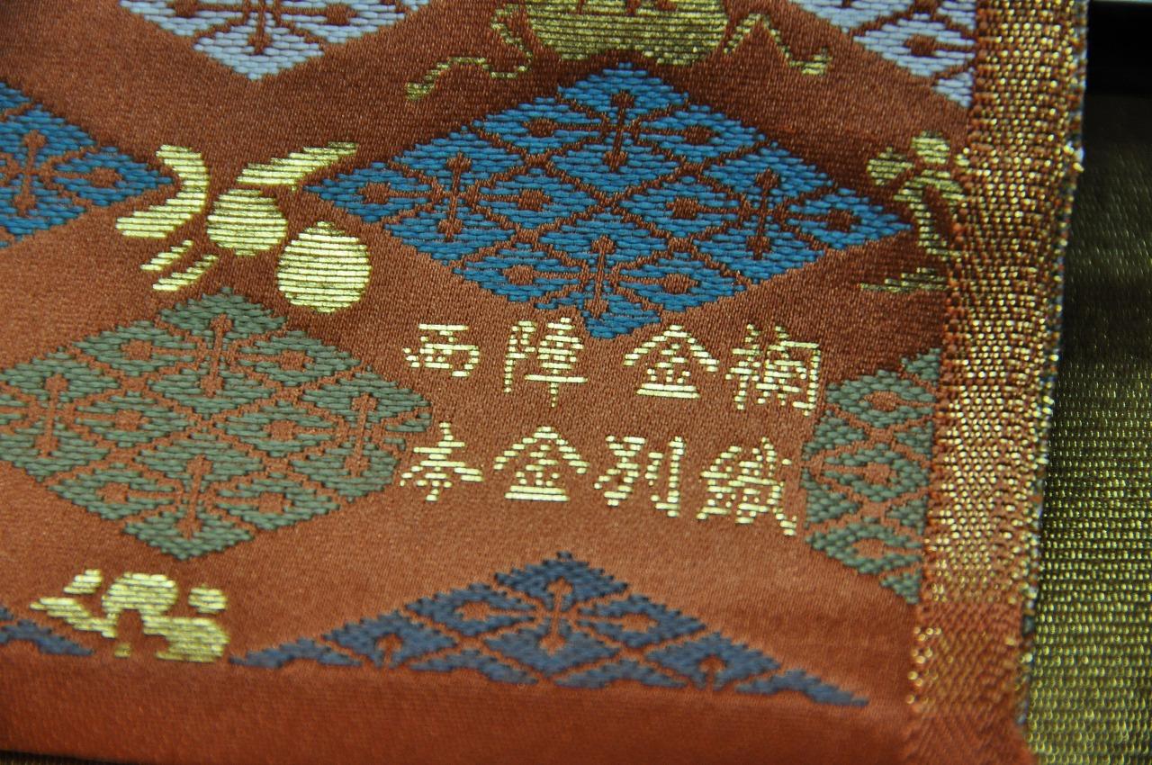 正絹本金 匂い袋~サビ朱地 武田菱宝尽し紋様