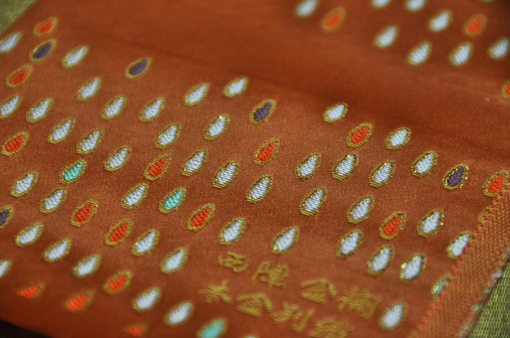 正絹本金 匂い袋~サビ朱地 滴紋様