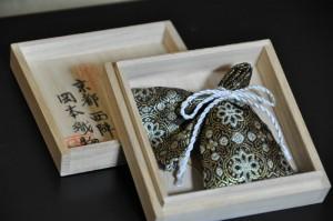 匂い袋~紺地 蜀甲華紋紋様
