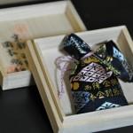西陣織 金襴 正絹 匂い袋~紺地 武田菱宝尽し紋様