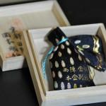西陣織 金襴 正絹 匂い袋~紺地 滴紋様