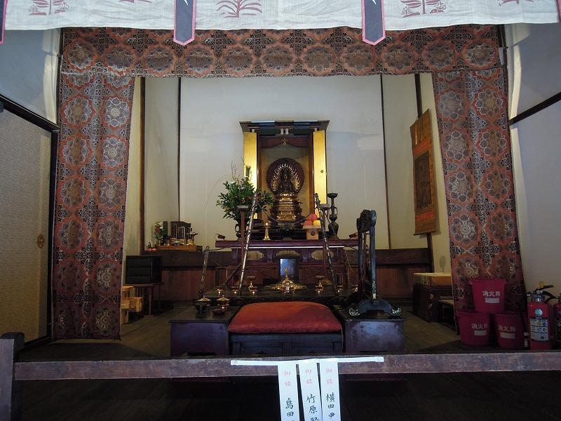 清水 真福寺