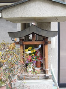 元誓願寺新町西入る 地蔵