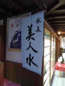 下鴨神社の摂社 河合神社