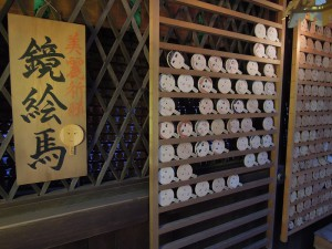 下鴨神社の摂社 河合神社 美人祈願の絵馬
