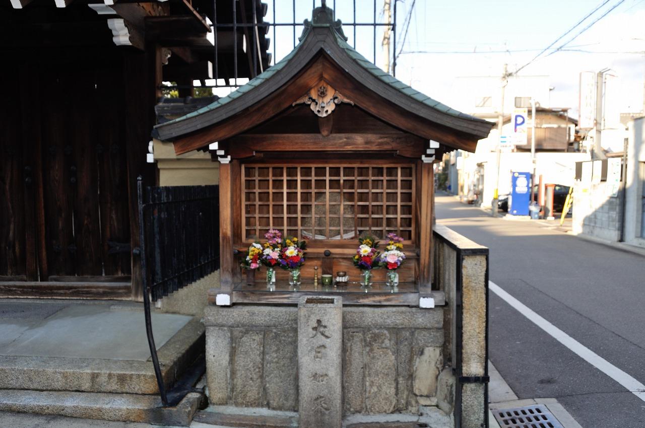 京都西陣 真教寺