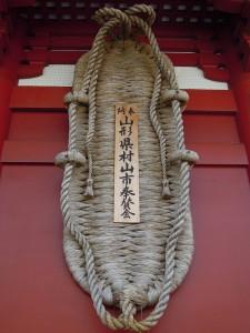金龍山浅草寺 宝蔵門の大わらじ