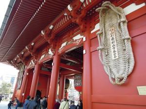 金龍山浅草寺 宝蔵門