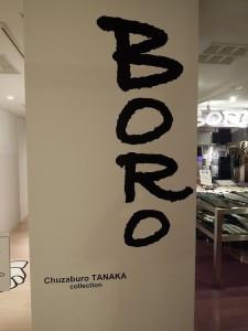 浅草 Amuse Museum 奇跡のテキスタイルアート「BORO」