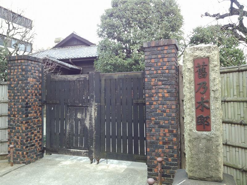 乃木坂 乃木神社