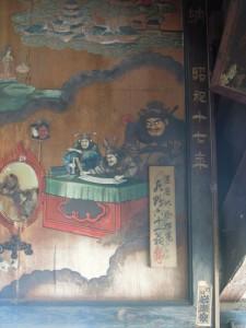 丹後半島 天橋立 智恩寺(文殊堂) 地獄絵図
