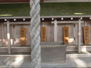 丹後半島 網野 浅茂川 日吉神社