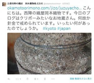 twitter.com/okamotoorimono