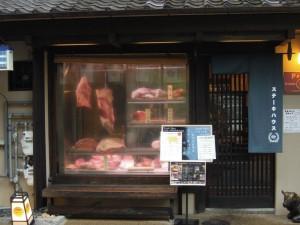 ステーキハウス 听 熟成肉