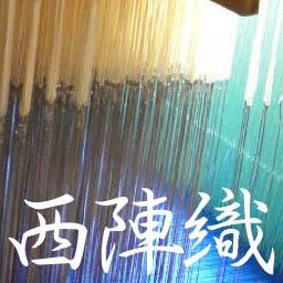 西陣織 金襴 正絹 〈西陣岡本〉株式会社