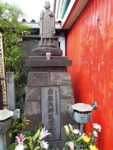 赤坂不動尊 威徳寺
