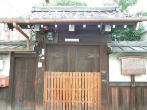 伊東甲子太郎他三名殉難の地 本光寺