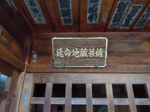 寺町通竹屋町上る 霊麀山 革堂 行願寺