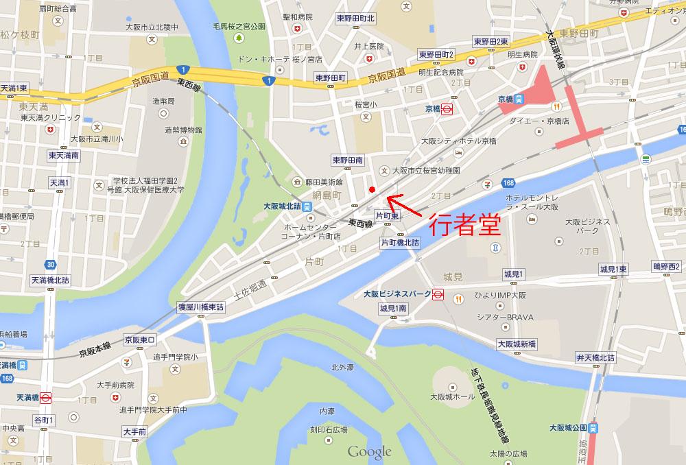 都島区東野田町1丁目行者堂の地理