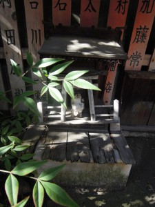 下京区小坂町の初栄大神
