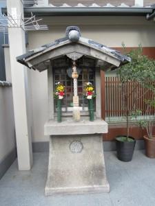 中京区二条通富小路東入晴明町のお地蔵さん