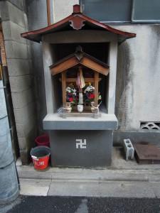 上京区五辻通り千本通り一本東入ル上ル桐木町のお地蔵さん