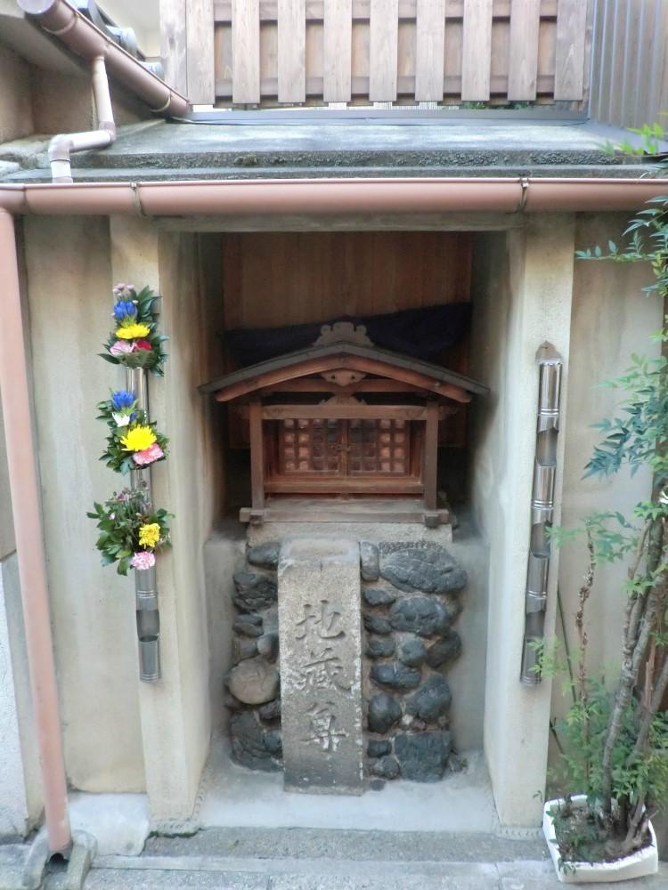 上立売通り衣棚通り上ル裏風呂町のお地蔵さん