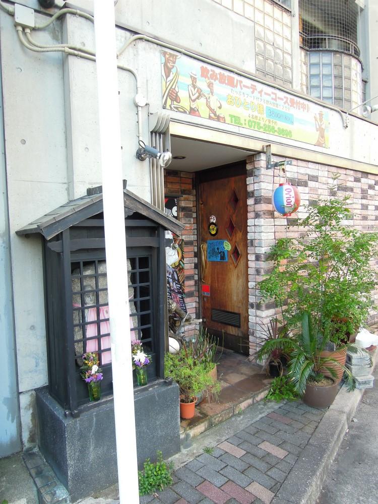 出町枡形商店北側 中川酒店のお地蔵さん