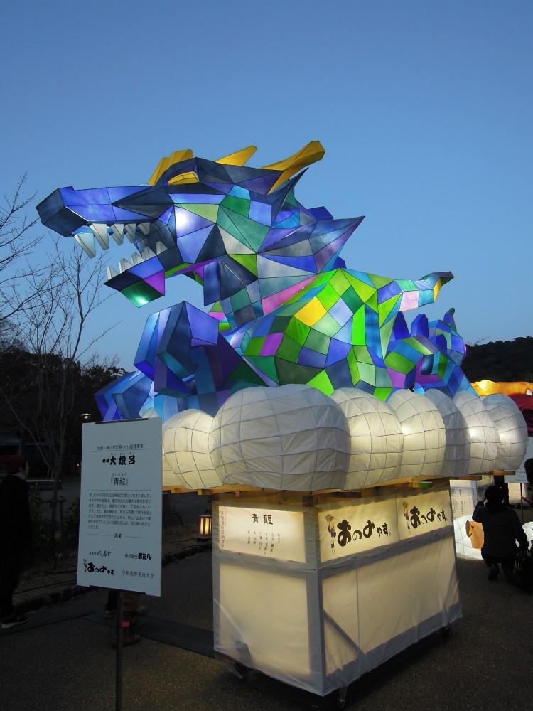 2015年花灯路 粟田 大燈呂